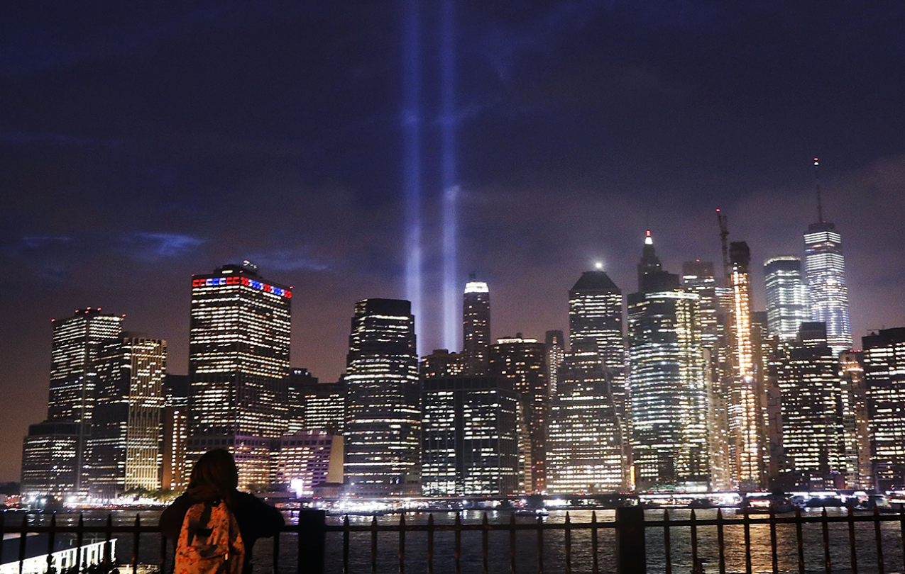 New York skyline with two beams where the twin towers would be